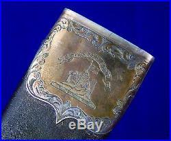 Antique 19 Century Scottish British Kerr Clan Skean Dubh Dirk Dagger Knife