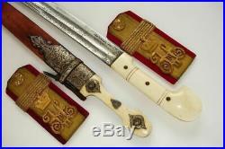 Antique Imperial Russian Cossack Officer's Shashka Sword Osman