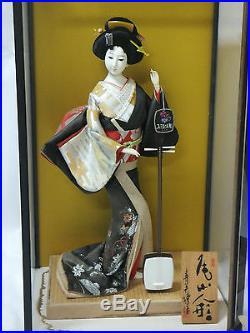 Japanese Oyama Geisha Doll' Shamisen C' 50cm with Glass case Antique