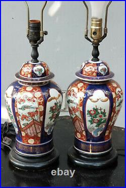 PAIR of ANTIQUE JAPANESE IMARI JAR VASE TABLE LAMP